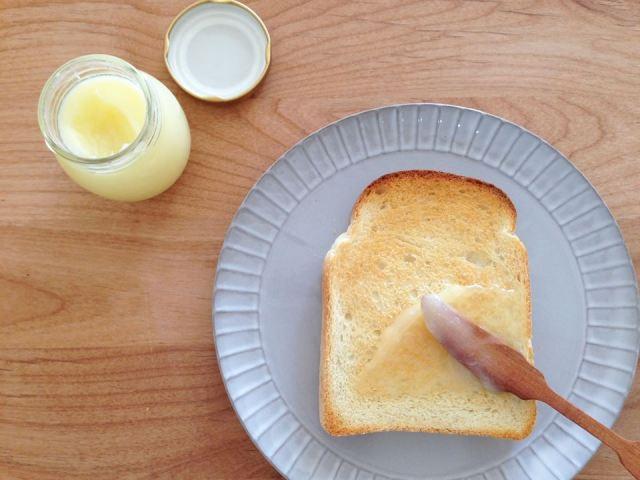 ゆずバター